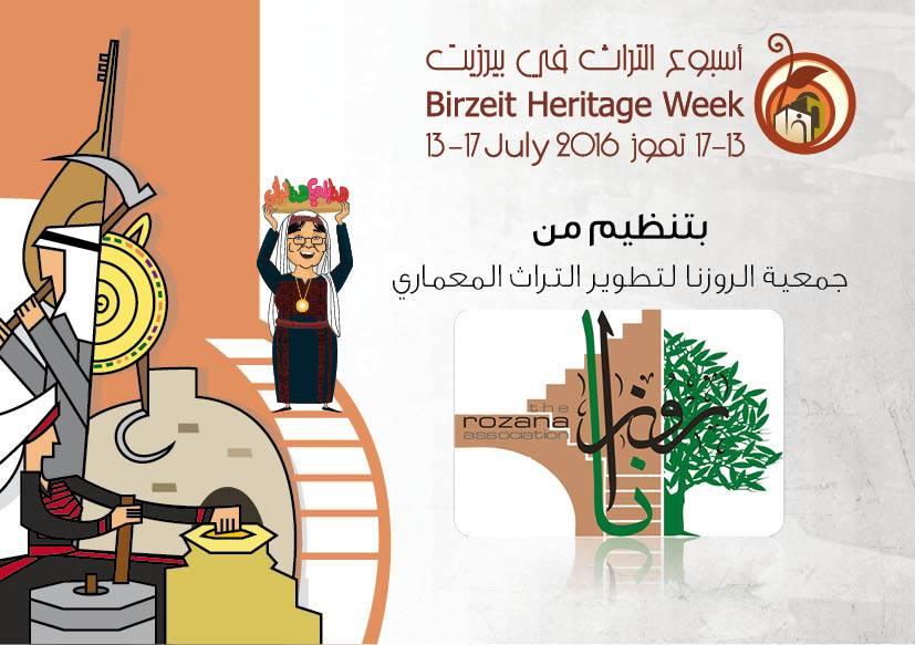 heritage_week_8_0